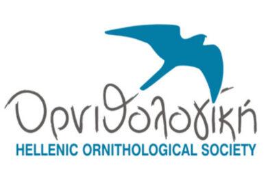 Hellenic-Ornithological-Society-logo-394x251